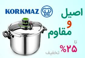 جشنواره فروش لوازم غیربرقی آشپزخانه