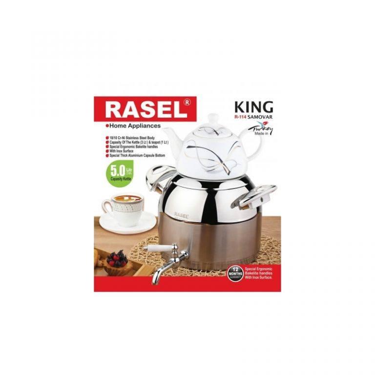 سماور روگازی راسل RASEL مدل KING کد R-114