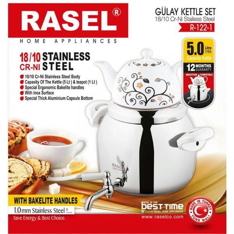 سماور روگازی راسل RASEL مدل GULAY کد R_122