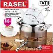 سماور روگازی راسل RASEL مدل FATIH کد R-125