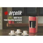 قهوه ترک ساز آرچلیک ARCELIK مدل K-3400 سفید