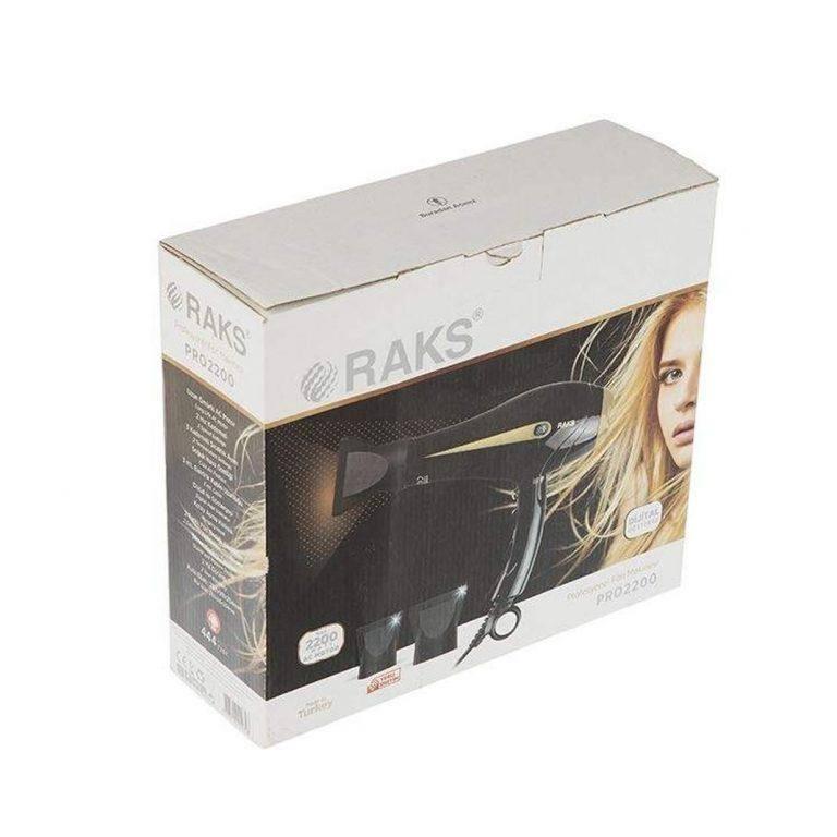 سشوار رکس Raks مدل PRO2200