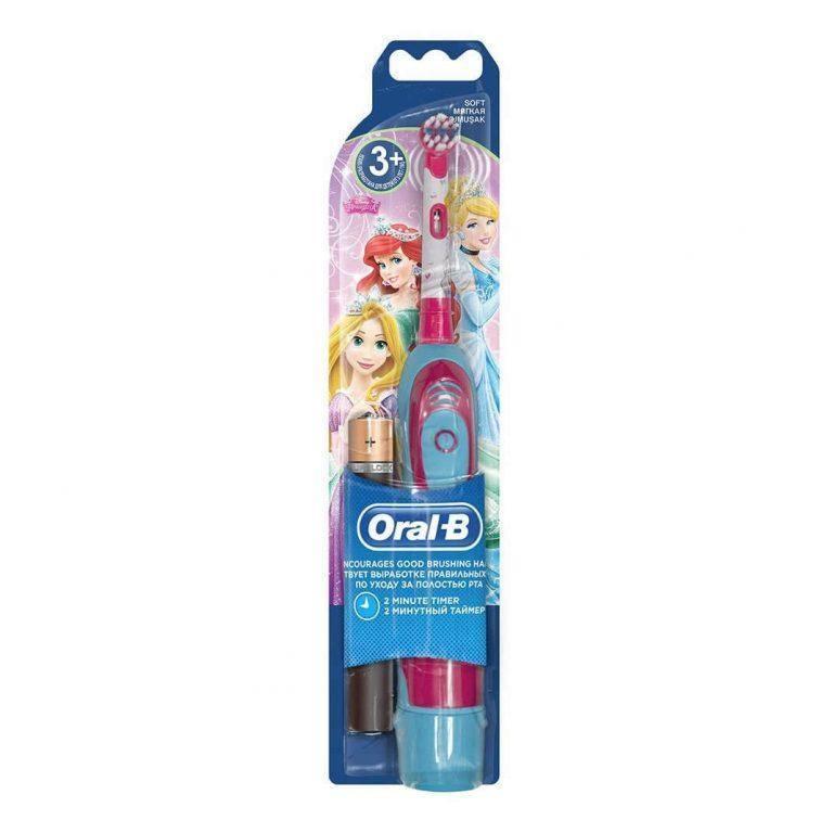 مسواک برقی اورال بی Oral-B مدل Stages Princess